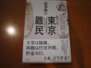 007_convert_20110911151636